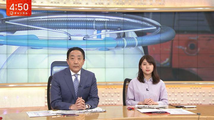 2019年04月08日林美沙希の画像01枚目