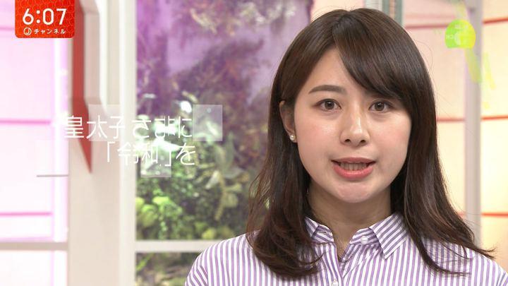 2019年04月08日林美沙希の画像11枚目