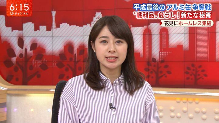 2019年04月08日林美沙希の画像15枚目