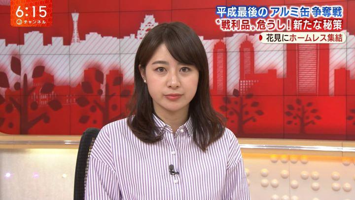 2019年04月08日林美沙希の画像16枚目