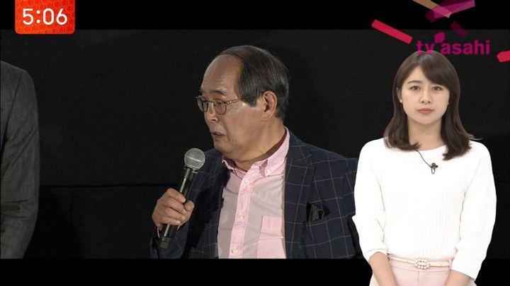 2019年04月09日林美沙希の画像08枚目