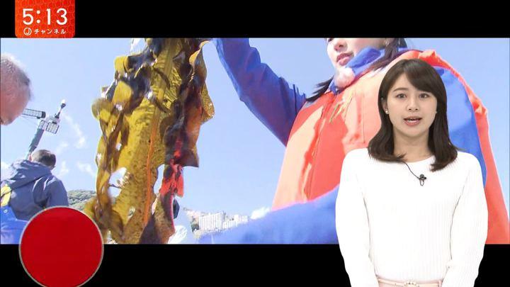 2019年04月09日林美沙希の画像09枚目