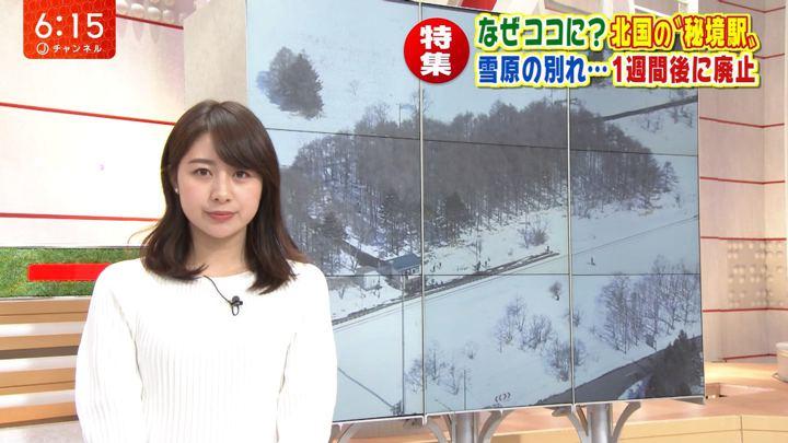 2019年04月09日林美沙希の画像16枚目
