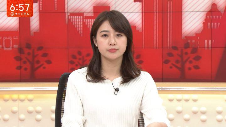 2019年04月09日林美沙希の画像17枚目