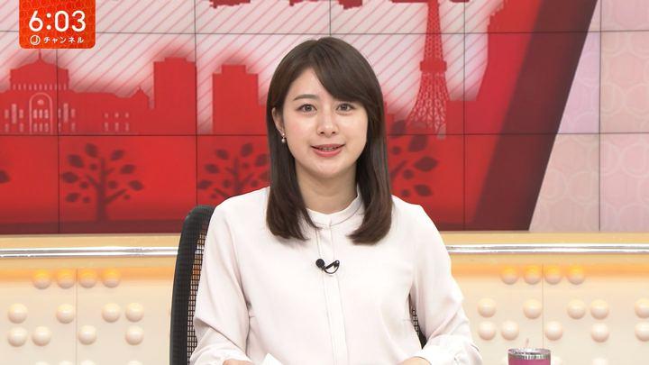 2019年04月10日林美沙希の画像07枚目