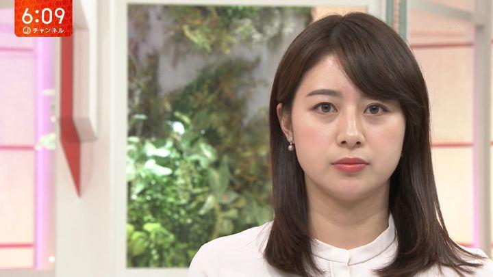2019年04月10日林美沙希の画像09枚目