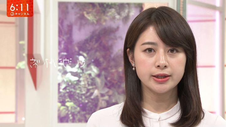 2019年04月10日林美沙希の画像12枚目