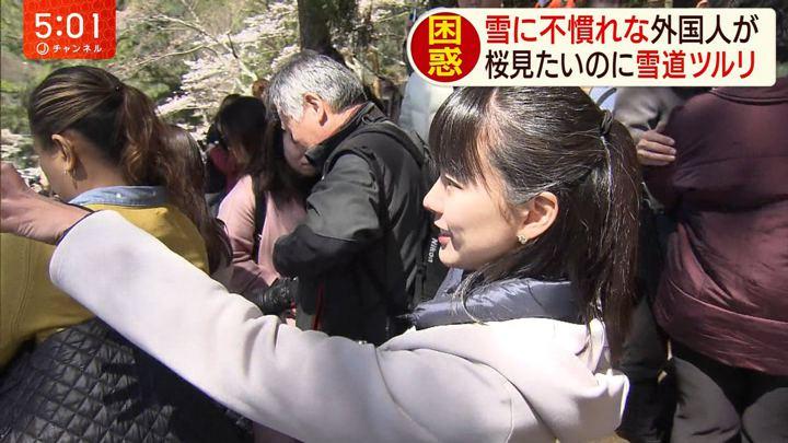 2019年04月11日林美沙希の画像04枚目
