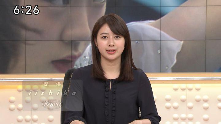 2019年04月11日林美沙希の画像10枚目