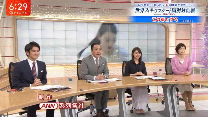 2019年04月11日林美沙希の画像12枚目