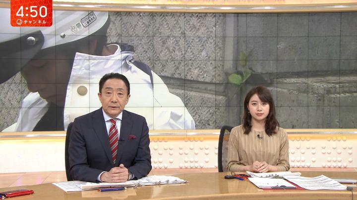 2019年04月12日林美沙希の画像01枚目