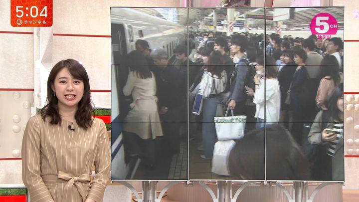 2019年04月12日林美沙希の画像02枚目