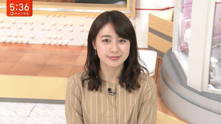 2019年04月12日林美沙希の画像07枚目