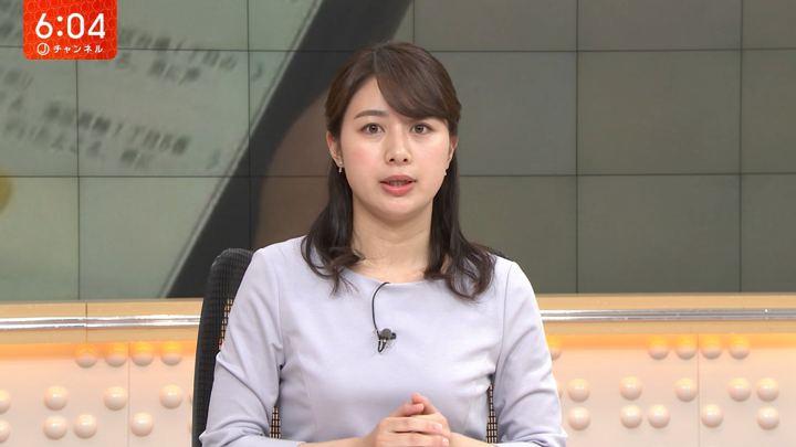 2019年04月23日林美沙希の画像08枚目