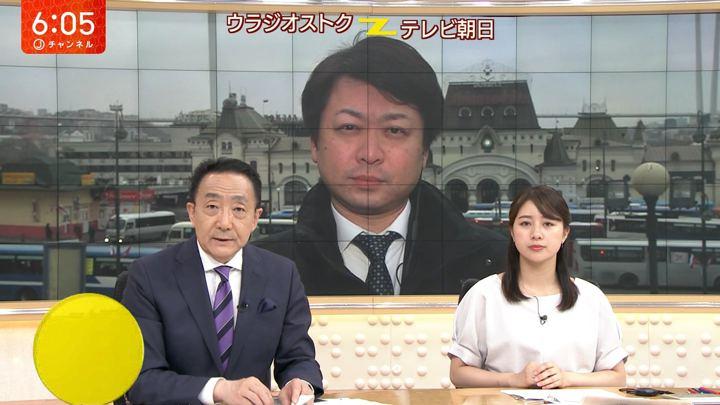 2019年04月24日林美沙希の画像03枚目