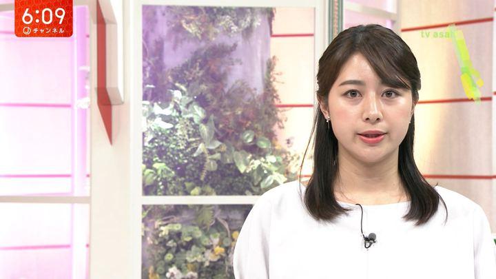 2019年04月24日林美沙希の画像04枚目