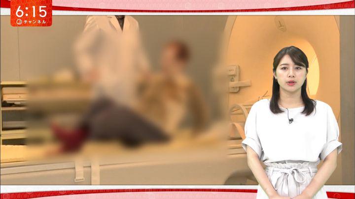 2019年04月24日林美沙希の画像06枚目