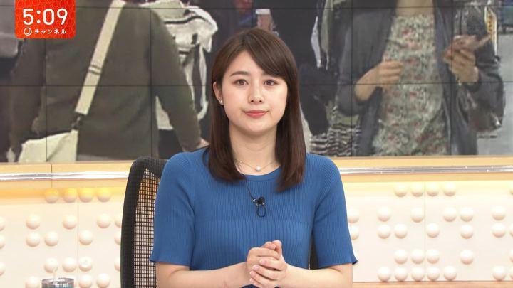 2019年04月25日林美沙希の画像03枚目