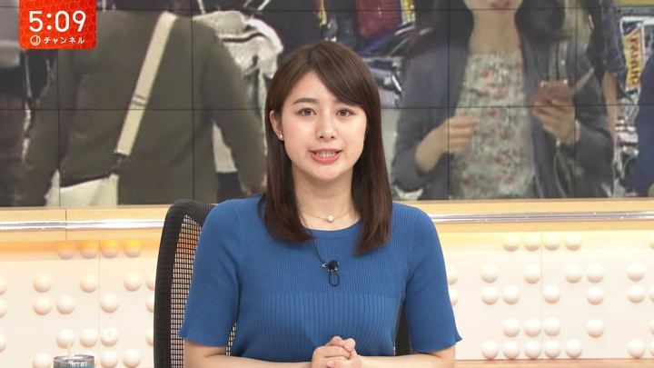 2019年04月25日林美沙希の画像04枚目