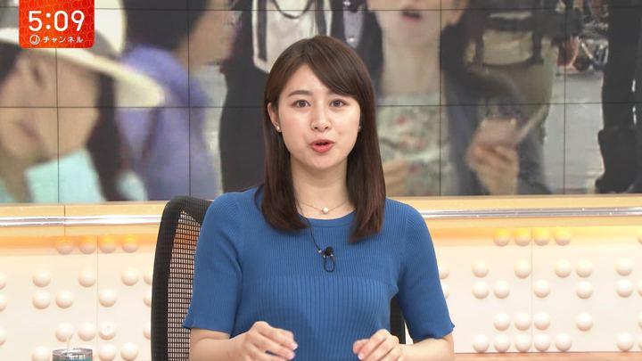 2019年04月25日林美沙希の画像05枚目