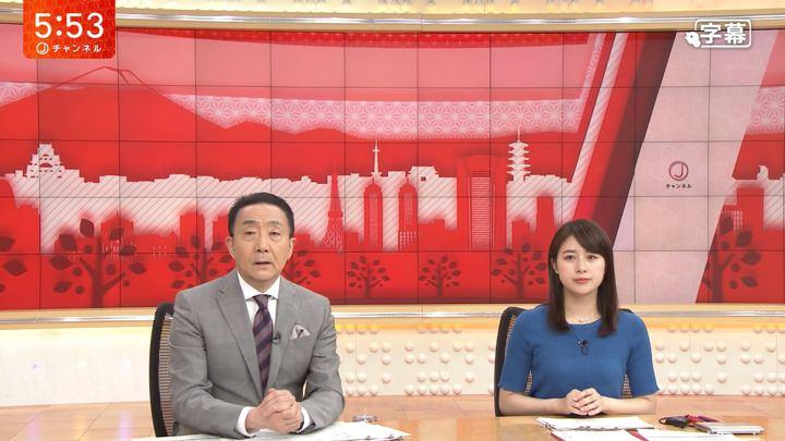 2019年04月25日林美沙希の画像16枚目