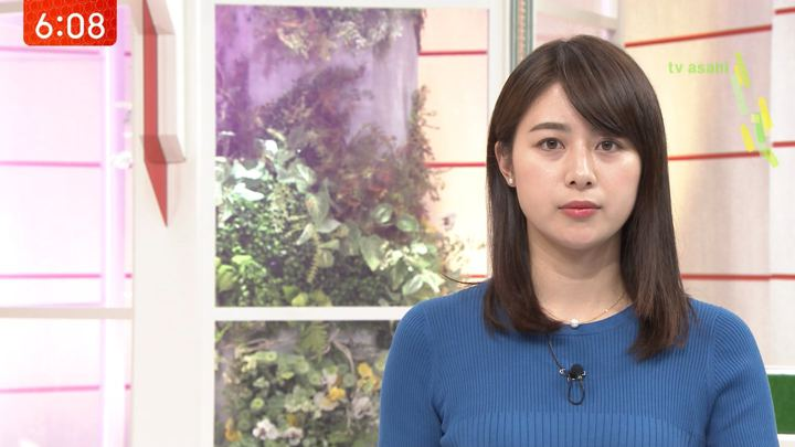 2019年04月25日林美沙希の画像19枚目