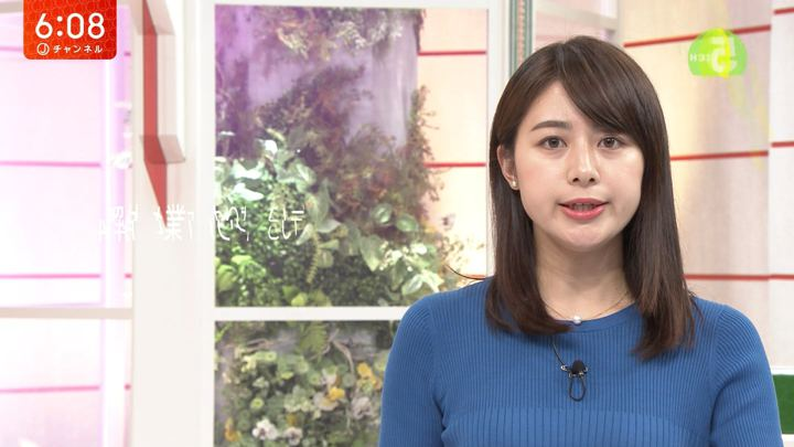 2019年04月25日林美沙希の画像20枚目