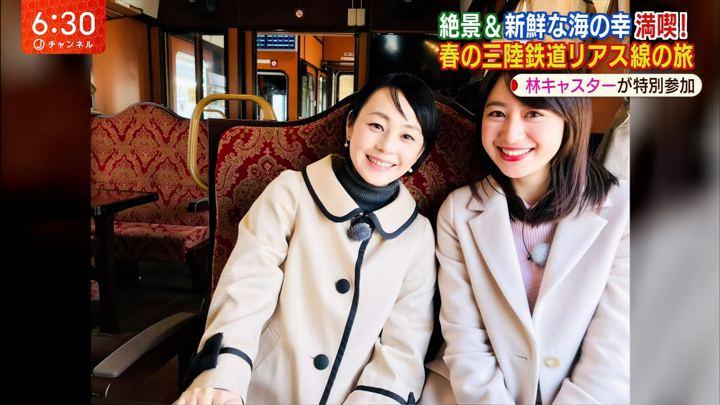 2019年04月25日林美沙希の画像46枚目