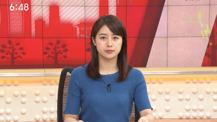 2019年04月25日林美沙希の画像47枚目