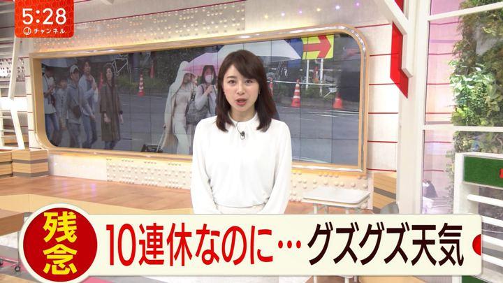 2019年05月01日林美沙希の画像02枚目