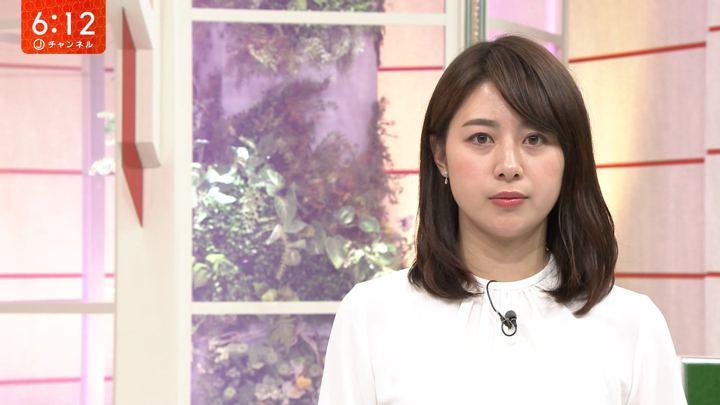 2019年05月01日林美沙希の画像09枚目