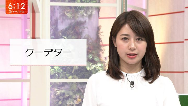 2019年05月01日林美沙希の画像10枚目