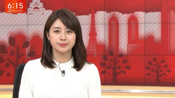 2019年05月01日林美沙希の画像11枚目