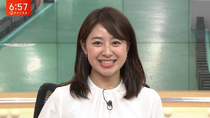 2019年05月01日林美沙希の画像16枚目
