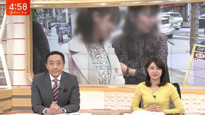 2019年05月02日林美沙希の画像03枚目