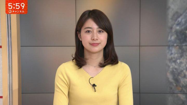 2019年05月02日林美沙希の画像10枚目