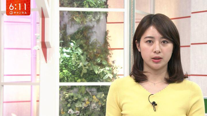 2019年05月02日林美沙希の画像14枚目