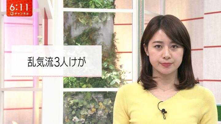 2019年05月02日林美沙希の画像15枚目
