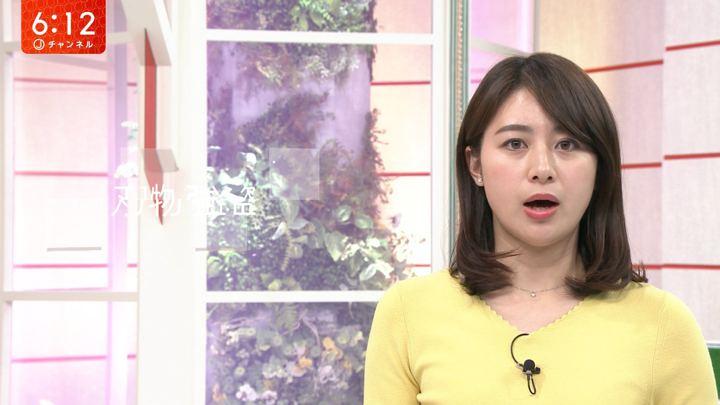 2019年05月02日林美沙希の画像16枚目