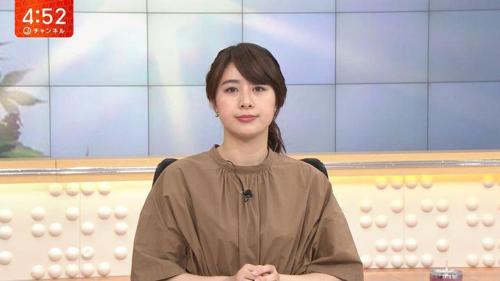 2019年05月03日林美沙希の画像02枚目