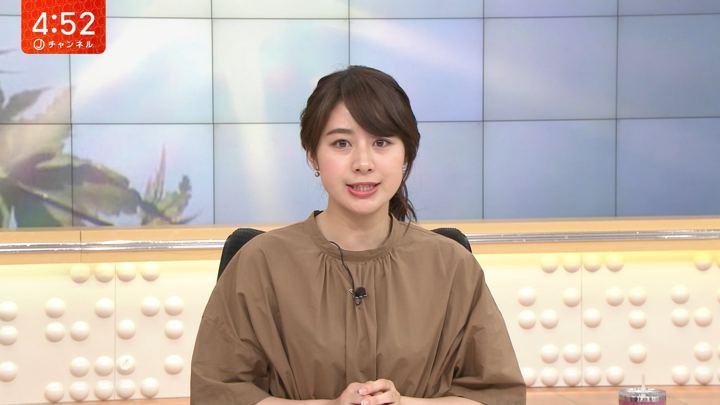 2019年05月03日林美沙希の画像03枚目