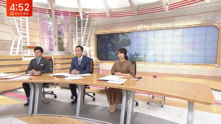 2019年05月03日林美沙希の画像04枚目