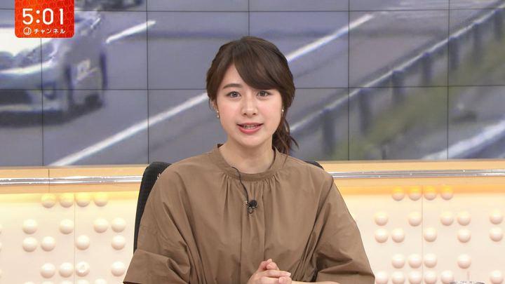 2019年05月03日林美沙希の画像07枚目