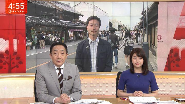 2019年05月06日林美沙希の画像02枚目