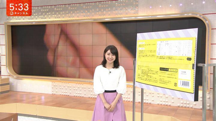 2019年05月07日林美沙希の画像09枚目