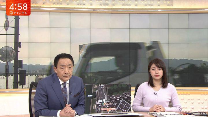 2019年05月08日林美沙希の画像04枚目
