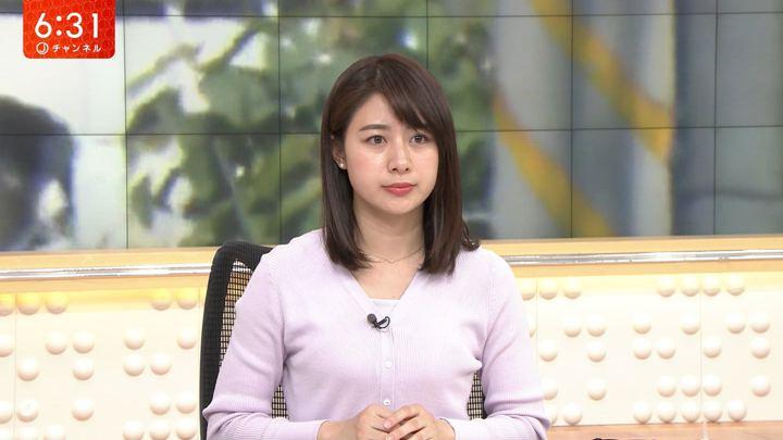 2019年05月08日林美沙希の画像15枚目