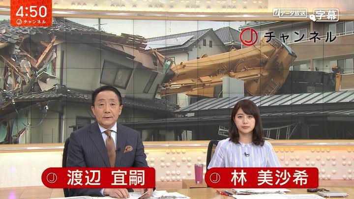 2019年05月09日林美沙希の画像01枚目