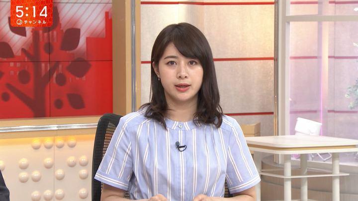 2019年05月09日林美沙希の画像03枚目