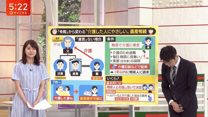 2019年05月09日林美沙希の画像12枚目